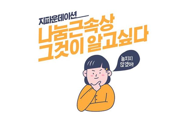 회원 소식