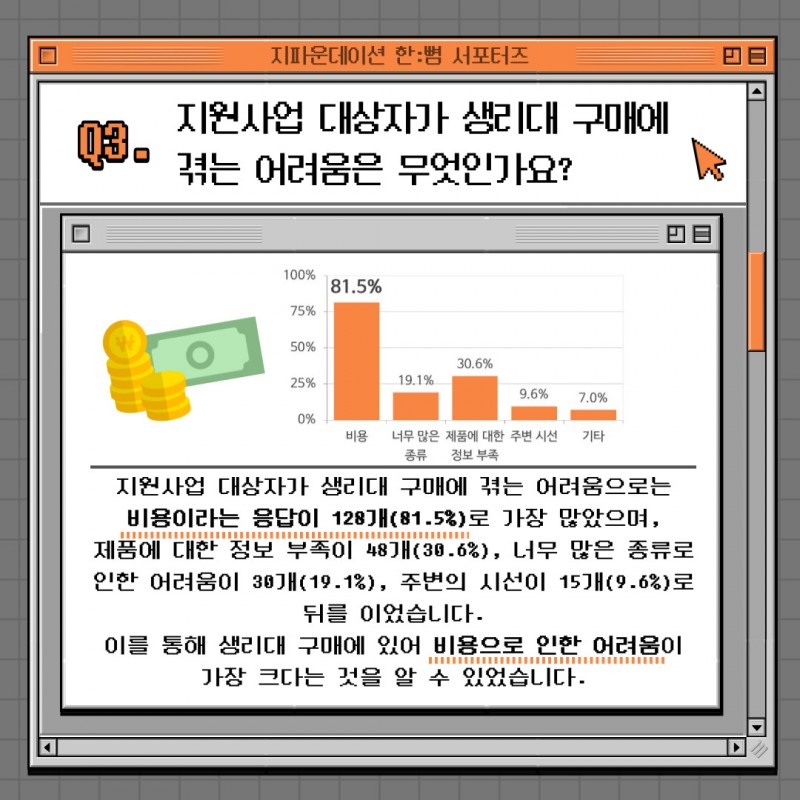 eddc81c6b3346ba000c736e8b8dc28ee_1629766890_9303.jpg